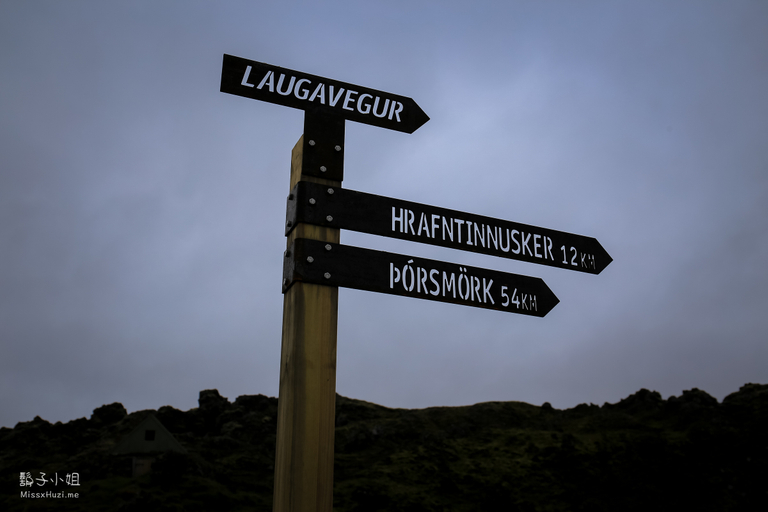 Read more about the article [冰島健行] 徒步旅行(2)・一睹夢幻七彩流紋岩火山 Landmannalaugar to Hrafntinnusker